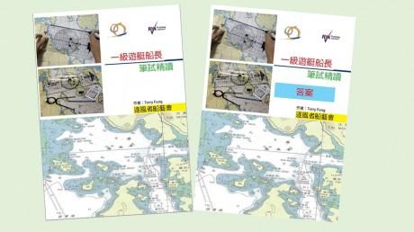 M1 Book (2)