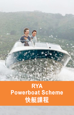 course-vp-powerboat